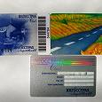Отдается в дар разные страховые компании — пластиковые карты в коллекцию