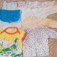 Отдается в дар Детская одежда до 1 года
