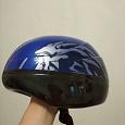 Отдается в дар Шлем синий