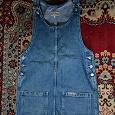 Отдается в дар Джинсовый сарафан и юбка 40 размер