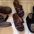 Отдается в дар Обувь детская от 2 до 3 лет