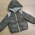 Отдается в дар Детская одежда на мальчика 92 см