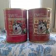 Отдается в дар Корм для собак