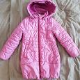 Отдается в дар Весеннее пальто-куртка для девочки 116-125см