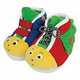 Отдается в дар Развивающие ботиночки Kis Kids для малышей