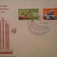 Отдается в дар 1974 КПД Лейпциг
