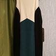 Отдается в дар платье новое 46-48