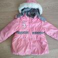 Отдается в дар Пальто для девочки 4-5 лет