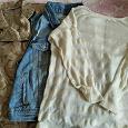 Отдается в дар Одежда женская 46-48