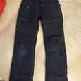 Отдается в дар зимние штаны на девочку ростом 136 см
