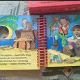 Отдается в дар Книга-фотоальбом для малыша