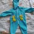 Отдается в дар Одежда теплая для малышей