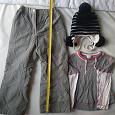 Отдается в дар Одежда для девочки: брюки, кофта, шапка