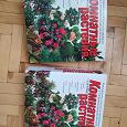 Отдается в дар Сборник о комнатных растениях