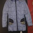Отдается в дар Курточка и пальто