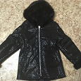 Отдается в дар Куртка зимняя для девочки.