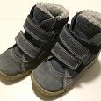 Отдается в дар Детские ботинки ECCO размер 25