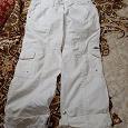 Отдается в дар джинсы белые