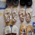Отдается в дар Обувь для девочки 26 раз