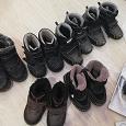 Отдается в дар Детская обувь для мальчиков р32-33