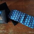 Отдается в дар мужской галстук HENDERSON