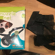 Отдается в дар Намордник Ferplast Muzzle Net XL