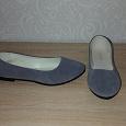 Отдается в дар Серые туфли 38 размер