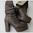 Отдается в дар Зимние ботинки Betsy