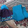 Отдается в дар Шапка с шарфом
