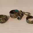 Отдается в дар Три кольца, реконструкция, латунь