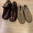 Отдается в дар Обувь 34-35 размеры