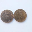Отдается в дар Монеты «Города воинской славы»: Тверь