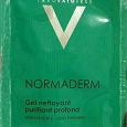 Отдается в дар Гель для умывания vichy normaderm, тушь и карандаш