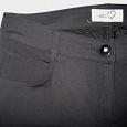 Отдается в дар джинсы/брюки женские