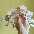 Отдается в дар Динозавр из дерева