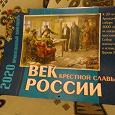 Отдается в дар Настенные православные календари на 2020 год