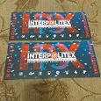 Отдается в дар билеты на Interpolitex