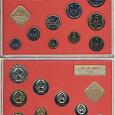 Отдается в дар Годовой набор Госбанка СССР 1991 ЛМД (в футляре)