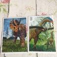 Отдается в дар Наклейки «динозавры» из Дикси