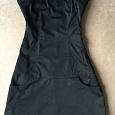 Отдается в дар Платье черное Jennyfer XS