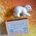 Отдается в дар медвежонок белый в коллекцию
