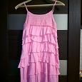 Отдается в дар летнее платье девочке (9-10 лет)