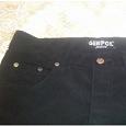 Отдается в дар Женские брюки размер 48