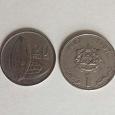 Отдается в дар Монета Марокко и Ганы