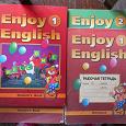 Отдается в дар Английские учебники и пособия