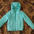 Отдается в дар Детская куртка