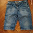 Отдается в дар джинсовые бриджи 46-48