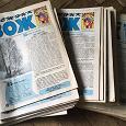Отдается в дар ЗОЖ 43 номера газеты журналы