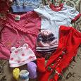 Отдается в дар Вещи детские на девочку