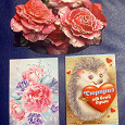 Отдается в дар Мини-открытки современные, чистые